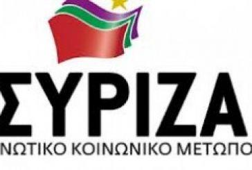 Οι πρώτες κινήσεις της Επιτροπής Αλληλεγγύης του ΣΥΡΙΖΑ