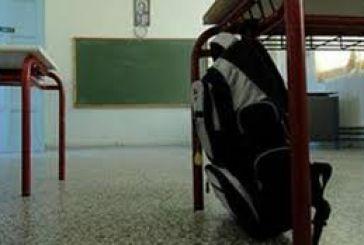Δωρεά ηλεκτρονικού εξοπλισμού από τη ΓΓΔΕ στο Γυμνάσιο Μαλεσιάδας