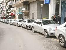 Ταξί: Μειώνουν τη χρέωση κλήσης, ζητουν στήριξη από το επιβατικό κοινό