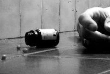 Νέα απόπειρα αυτοκτονίας