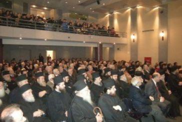 Διαφωνούν με τις αλλαγές στη διδασκαλία των Θρησκευτικών (φωτό)