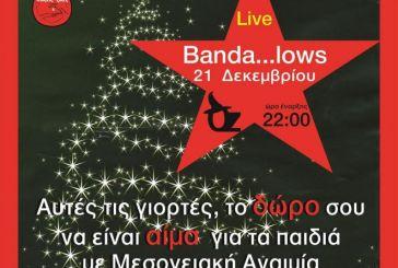 Εθελοντική Αιμοδοσία & Έντεχνο- rock live