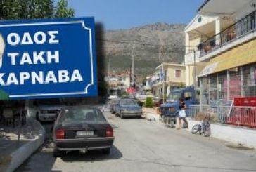 «Οδός Τάκη Καρναβά» θα ονομαστεί ο κεντρικός δρόμος της Κανδήλας