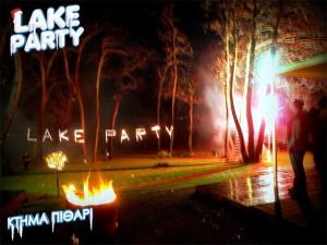 Κοσμοσυρροή στο Lake party (φωτό)
