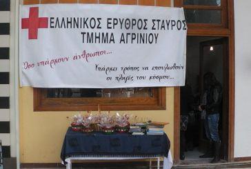 Βazaar αλληλεγγύης από τον Ερυθρό Σταυρό Αγρινίου (φωτό)