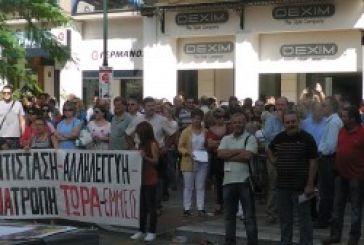 Σε συμμετοχή στην απεργία καλεί η Β' ΕΛΜΕ