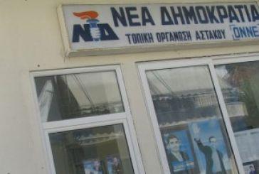 Tώρα ησυχάσαμε…Δεν θα κλείσουν τα γραφεία της Ν.Δ. στον Αστακό