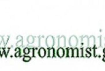 Η υπηρεσία e-school by agronomist.gr γίνεται συνδρομητική, πιλοτικά.