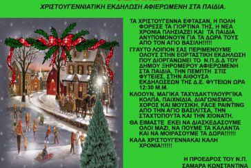 Εκδηλώσεις για τα παιδιά στο δήμο Ξηρομέρου