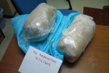 Tρεις συλλήψεις Αλβανών για μεταφορά χασίς