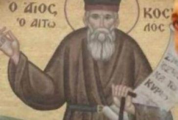 Αγ. Κοσμάς ο Αιτωλός: «Καταραμένο το κέρδος που γίνεται την Κυριακή»