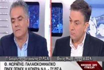 Για μισές λύσεις στο φορολογικό μίλησε ο Θάνος Μωραΐτης