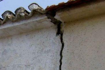 Κίνδυνος για τα λεφτά από τα σεισμόπληκτα;