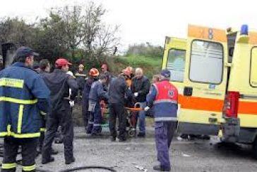 Τροχαίο με τέσσερις τραυματίες κοντά στον Αστακό