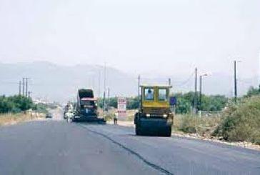Κυκλοφοριακές ρυθμίσεις στην περιοχή του Ακτίου λόγω έργων