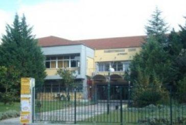 'Aλλο σενάριο: Καταργείται το Πανεπιστήμιο, ιδρύεται Οικονομική Σχολή!