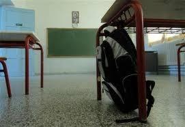Κενά και πλεονάσματα εκπαιδευτικού προσωπικού Δευτεροβάθμιας Εκπαίδευσης Αιτωλοακαρνανίας