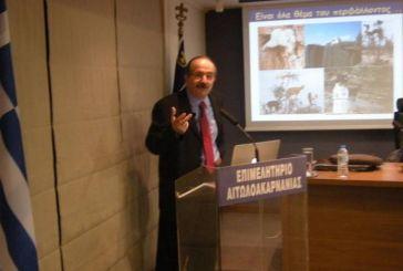 Τράβηξε το ενδιαφέρον η ομιλία του Καθηγητή Ιατρικής Ι. Λάμπρη