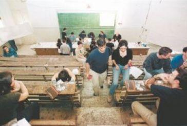 9 ερωτήσεις – απαντήσεις για τις μετεγγραφές φοιτητών