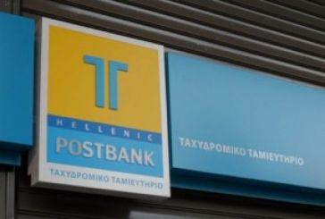 Aνακοινώνεται ο διαχωρισμός του Ταχυδρομικού Ταμιευτηρίου σε «καλή» και «κακή»