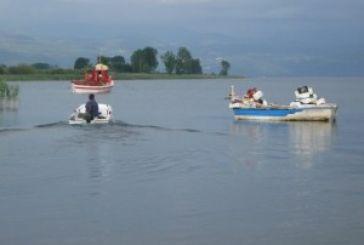 Πρόγραμμα ενίσχυσης των αλιευτικών σκαφών