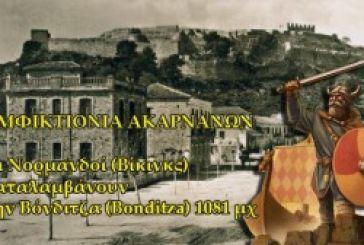 Οι Νορμανδοί (Βίκινκς) καταλαμβάνουν την Βόνδιτζα (Bonditza) 1081 μχ