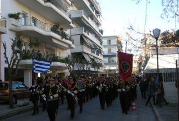 Πως εορτάσθηκαν τα Θεοφάνεια στην πόλη του Αγρινίου (φωτό)