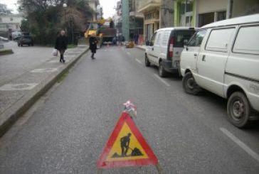 Κλειστοί δρόμοι στο κέντρο