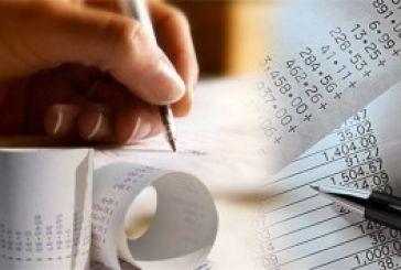 Τι αλλάζει στο φορολογικό  με τις τροπολογίες Στουρνάρα