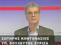 """Υποκρισίας το ανάγνωσμα! Από τα ...πετρέλαια και το """"βαθύ ΠΑΣΟΚ"""" στην ...αγνότητα του ΣΥΡΙΖΑ!"""