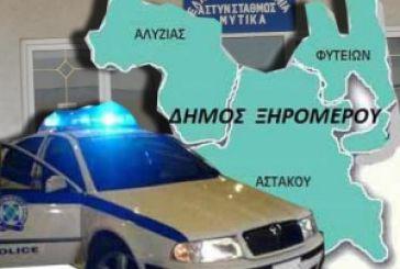 Η αστυνομία απαντά στους προέδρους της Αλυζίας