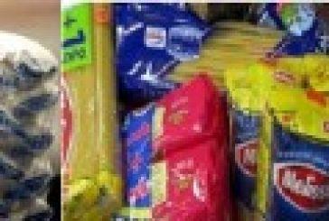Διανομή τροφίμων στο δήμο Ακτίου-Βόνιτσας