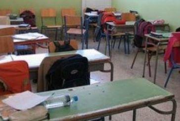 Α' ΕΛΜΕ: Τα σχολεία λειτουργούν χάρις στο φιλότιμο των εκπαιδευτικών (video)