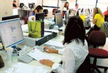 Τα κριτήρια και η διαδικασία μετάταξης των δημοσίων υπαλλήλων