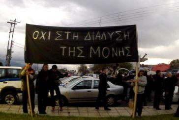 Νέα διαμαρτυρία στη Ναύπακτο