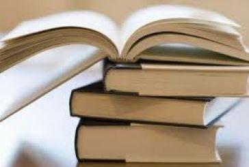 Στη Λέσχη Ανάγνωσης ο πρώτος τόμος της τριλογίας του Γ.Μιχαηλίδη