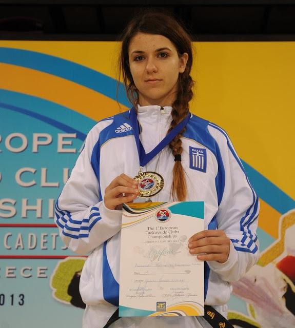 Χρυσό μετάλλιο η Μελίνα Καϋμενάκη στο πανευρωπαϊκό TAEK WON DO