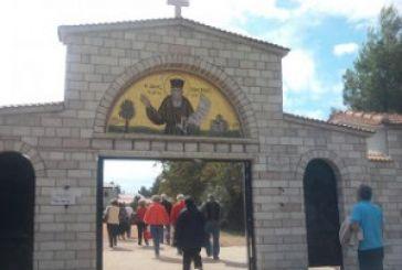 Σύναξη Μοναζουσών  στην Ιερά Μονή Αγίου Κοσμά Αιτωλού Θέρμου