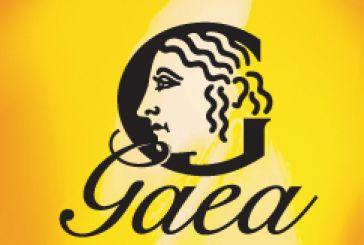 Νέα μεγάλη διάκριση για την Gaea που εδρεύει στο Αγρίνιο