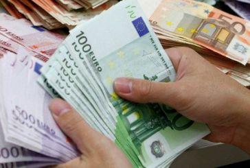 Ξεπέρασαν τα 94 δισ. ευρώ τα φέσια προς την Εφορία τον Νοέμβριο
