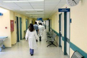 Απεργούν την Πέμπτη οι νοσοκομειακοί ιατροί