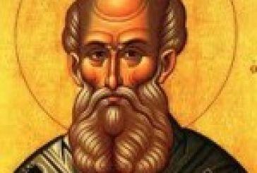 Η Αμφιλοχία γιορτάζει τον Αγιο Αθανάσιο