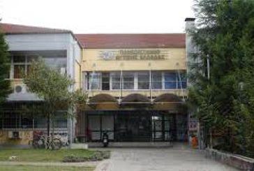 Παρέμβαση της ΕΑΣ για το Πανεπιστήμιο