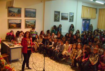 Εκδήλωση για τη μητέρα απο το 12ο Δημοτικό Σχολείο Αγρινίου (φωτό)