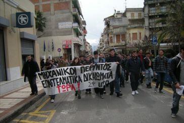 Πορεία φοιτητών του ΔΠΦΠ στο Αγρίνιο (φωτό)