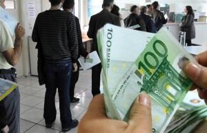 «Τελευταία ευκαιρία» αλλά και … παγίδα για όσους χρωστούν