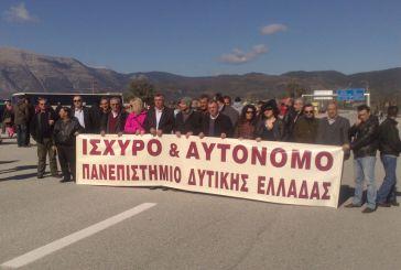 Σε εξέλιξη η διαμαρτυρία στη Γέφυρα για το «Αθηνά» (φωτό)