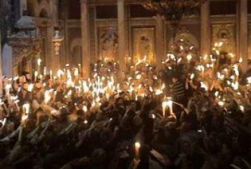 H Ένωση Άθεων ζητεί την κατάργηση της μεταφοράς και διανομής του Αγίου Φωτός!