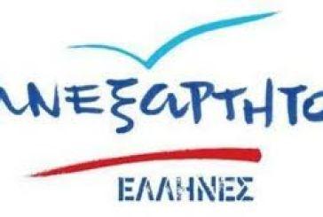 """Ανεξάρτητοι Έλληνες για """"Αθηνά"""": θέτουν τους βουλευτές προ των ευθυνών τους…"""