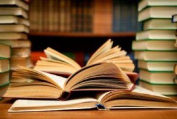 «Τα ποιήματα και τα διηγήματα» στη Λέσχη Ανάγνωσης